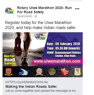 Ulwe Marathon Promotion